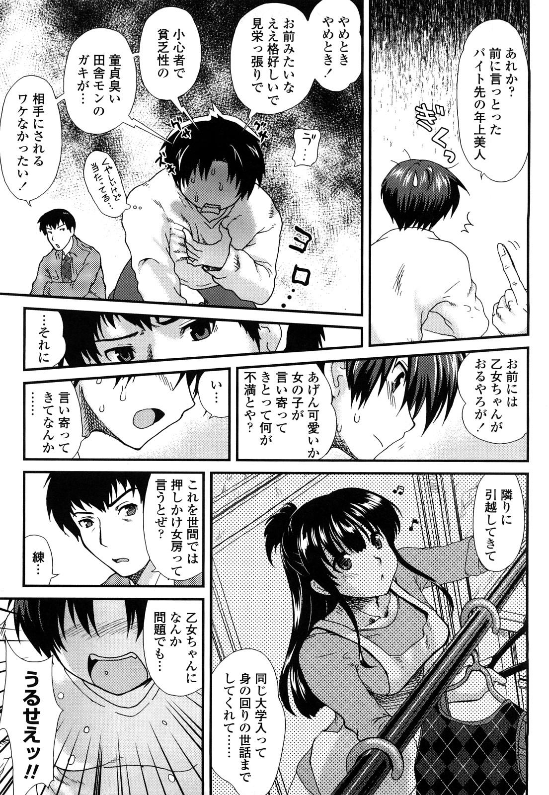 Ichigo Marble 31
