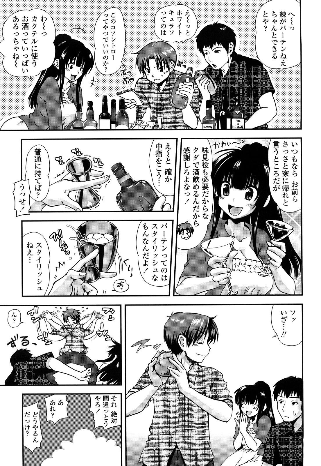 Ichigo Marble 47