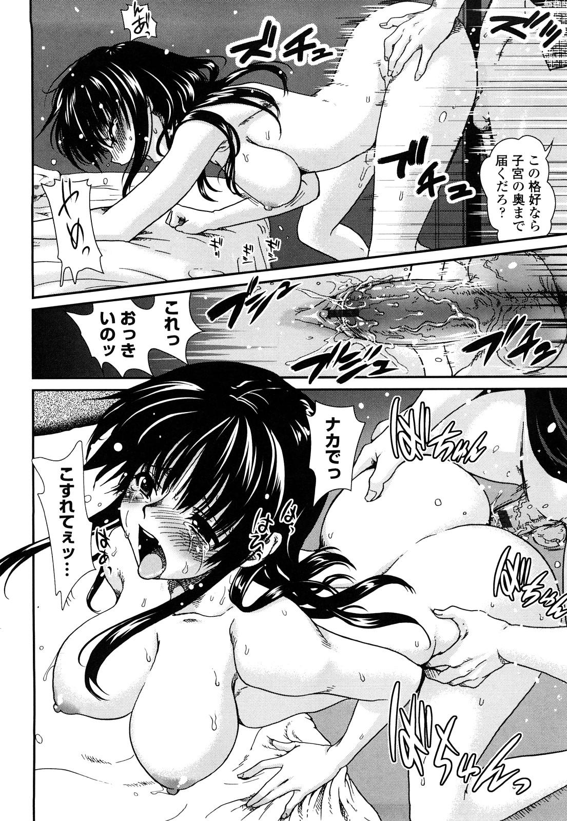 Ichigo Marble 62