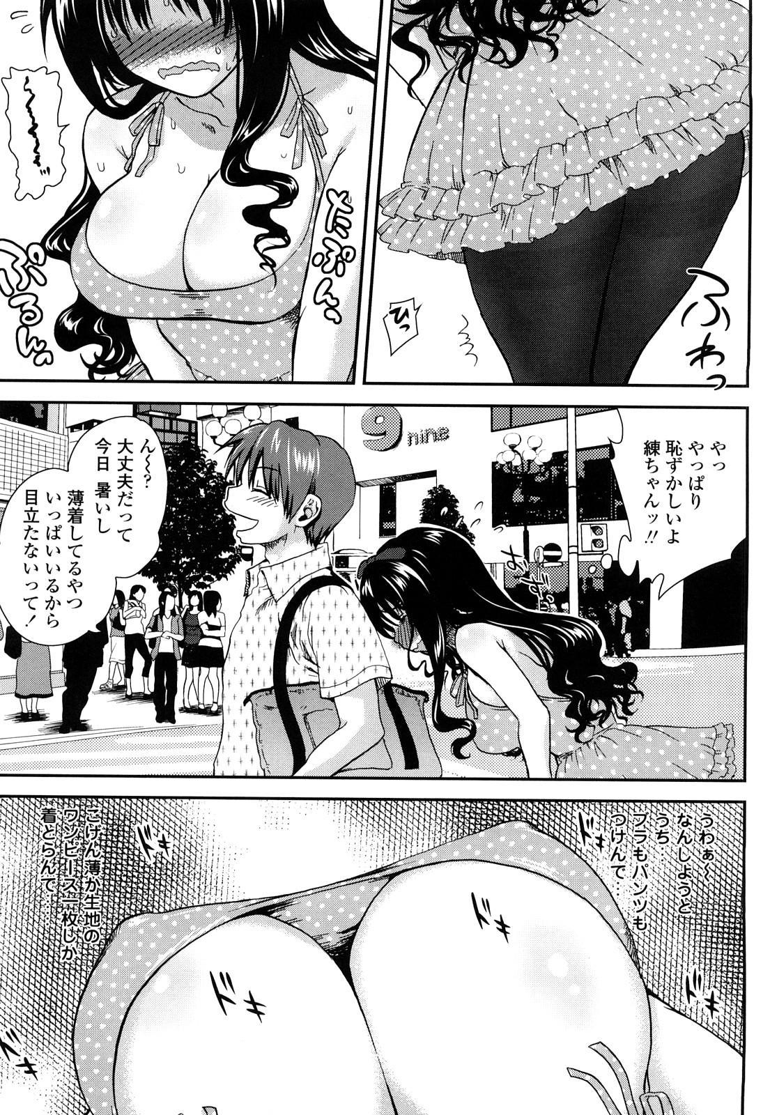 Ichigo Marble 71