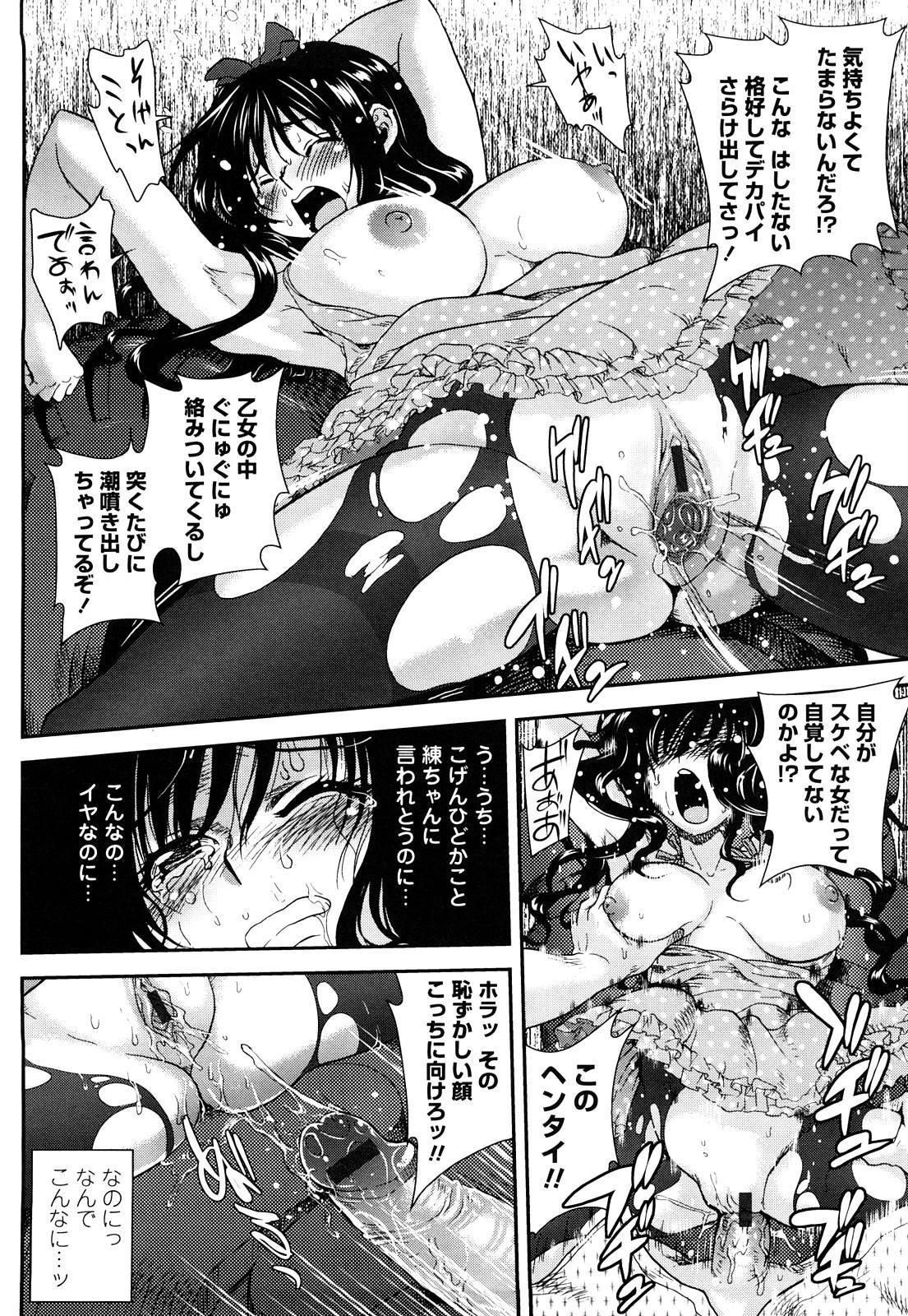 Ichigo Marble 82