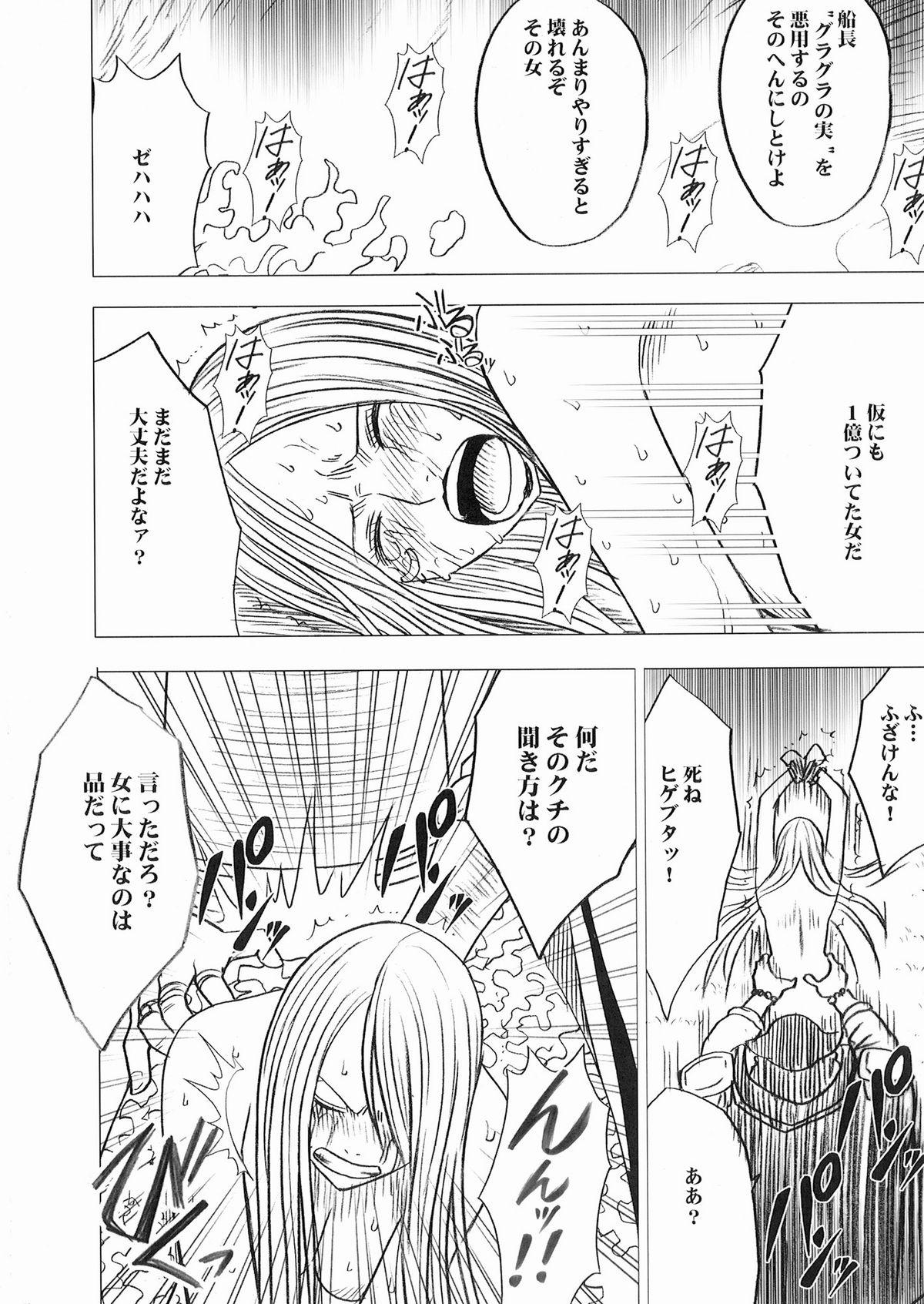 Bonnie no Haiboku 52