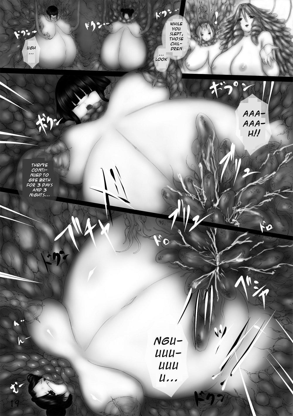 Jump Tales 8 Shokushu Jutai Tsunade 18