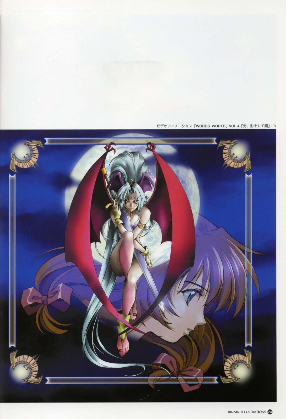 Rin Sin ILLUSTRATIONS 20