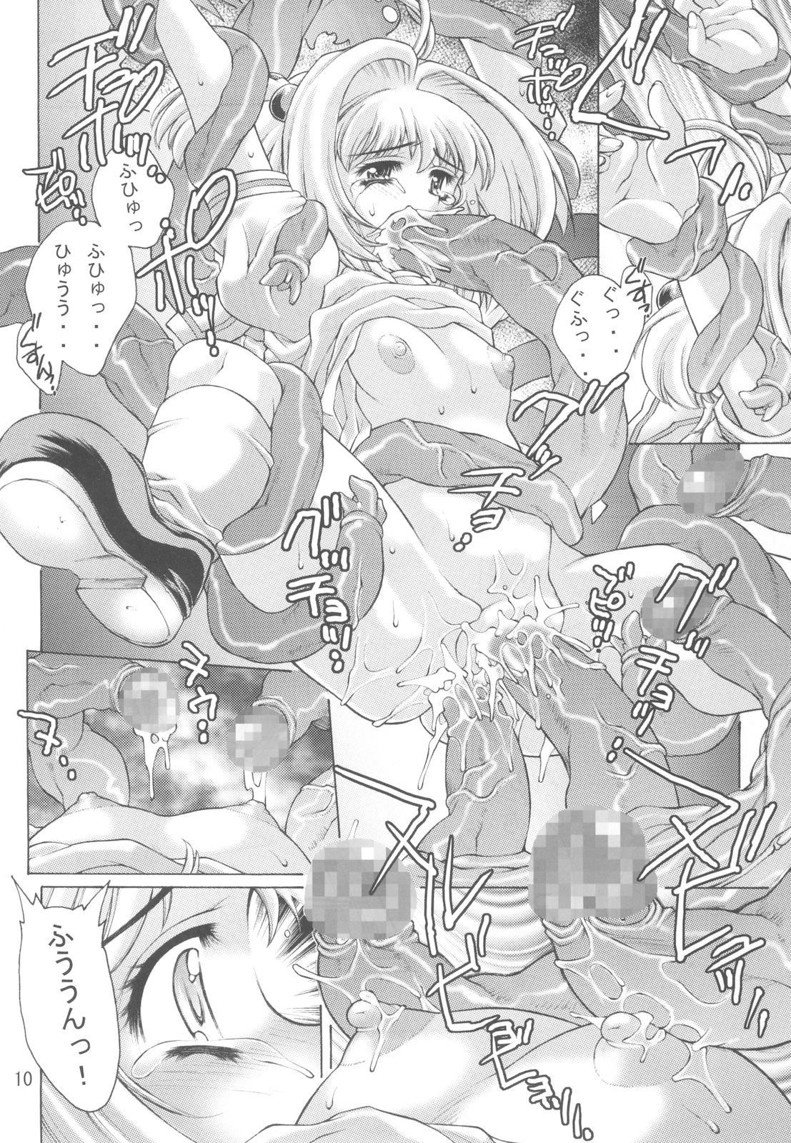 Kagami no Naka no CHERRIES 2nd 9