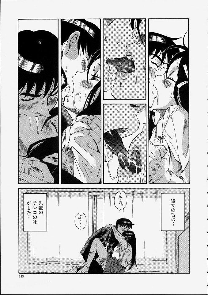 Mitsuko 113