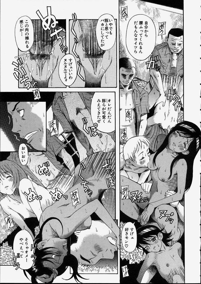 Mitsuko 11