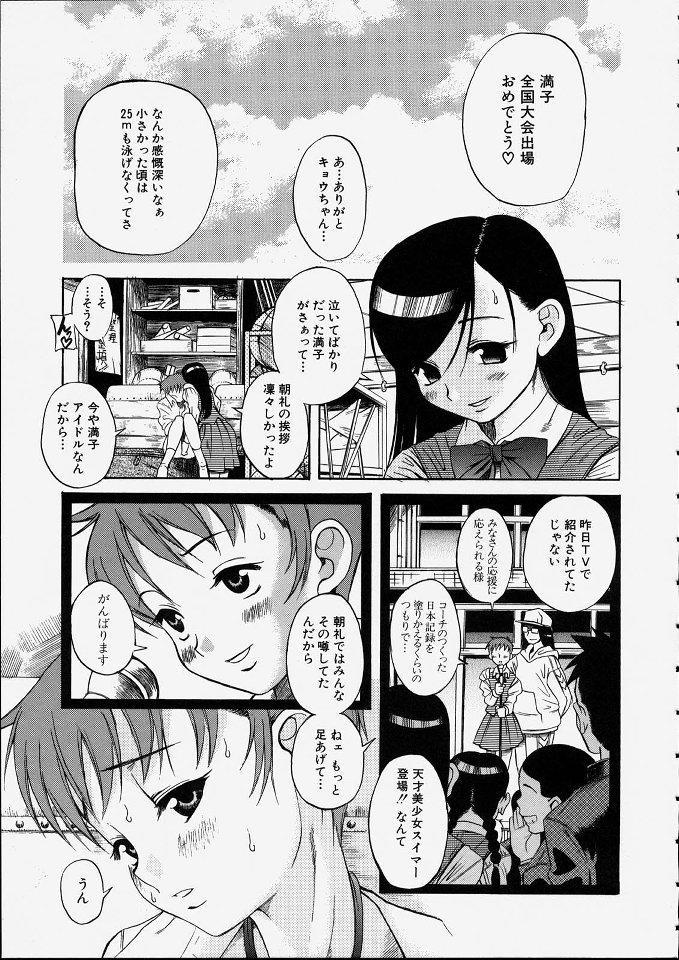 Mitsuko 127