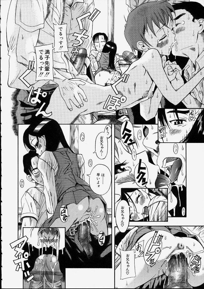 Mitsuko 138