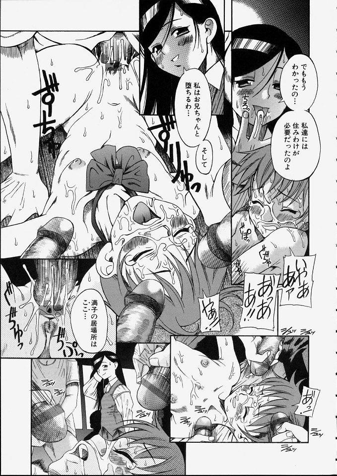 Mitsuko 141