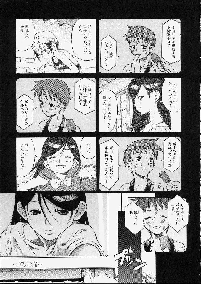 Mitsuko 143