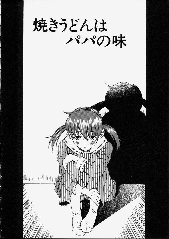 Mitsuko 162