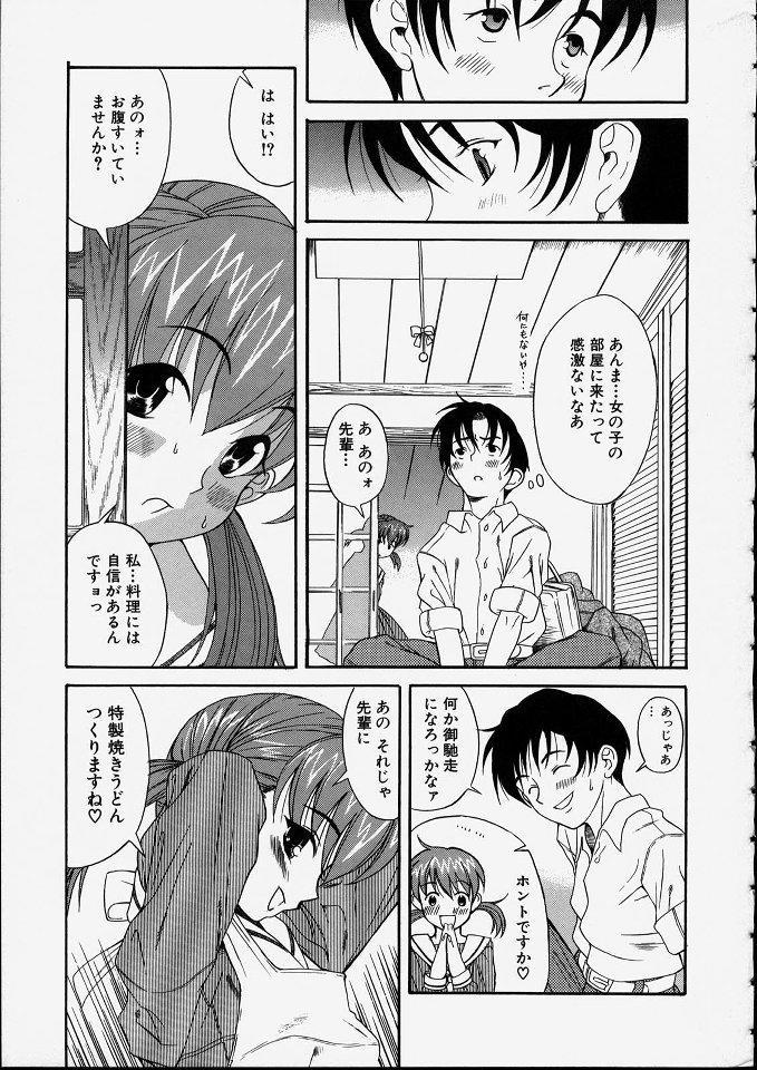 Mitsuko 163