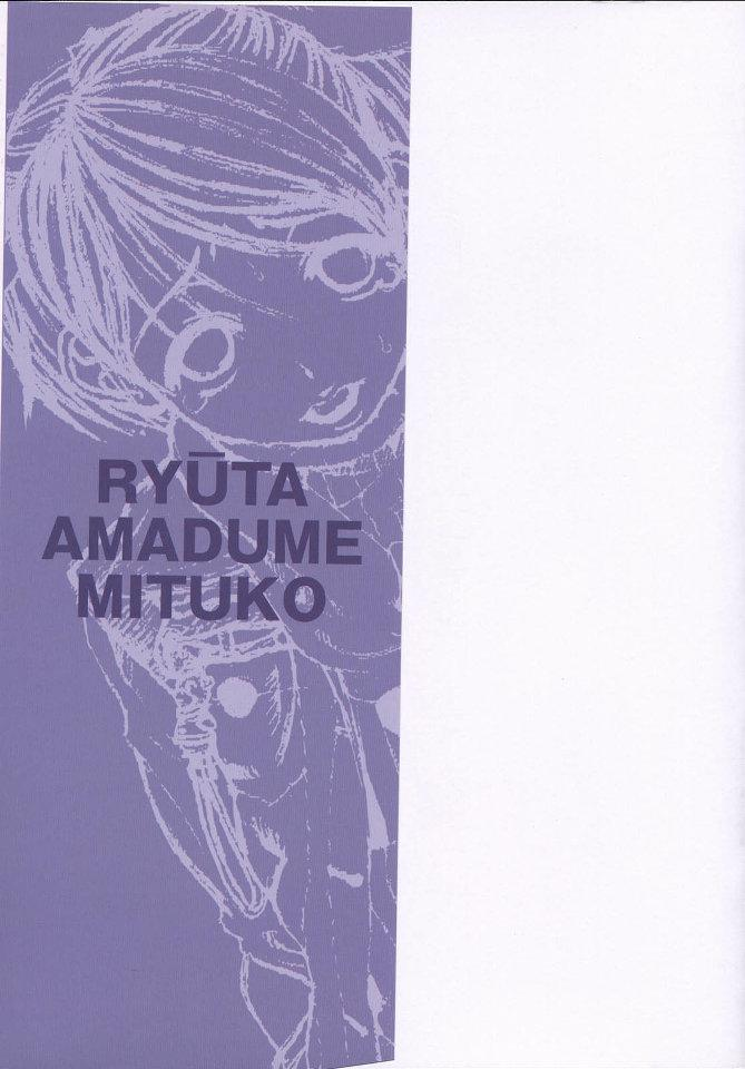 Mitsuko 184