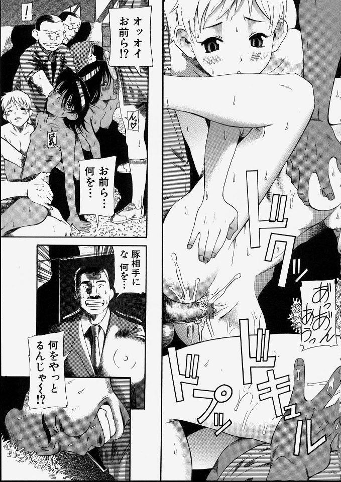 Mitsuko 21