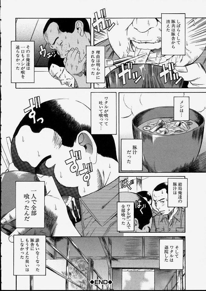 Mitsuko 22