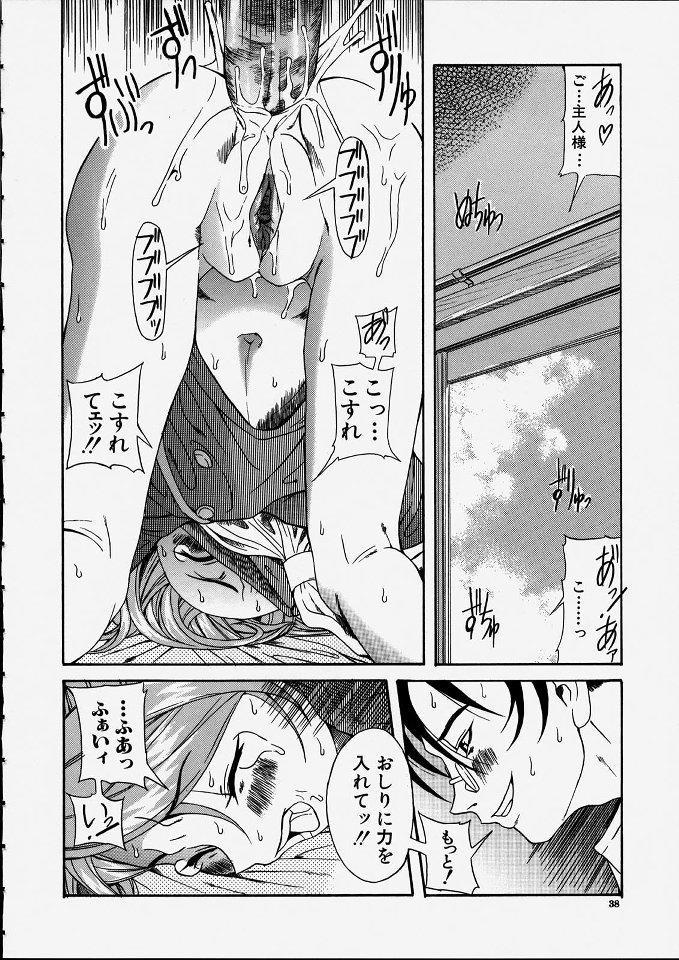 Mitsuko 38