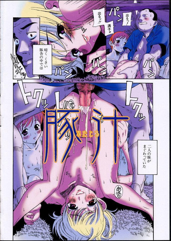Mitsuko 4