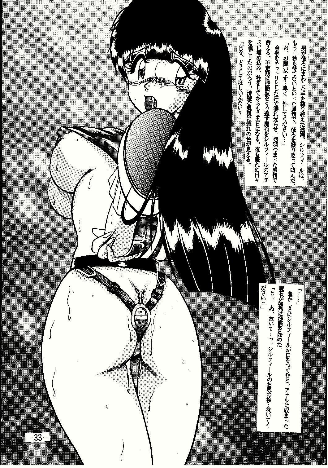 Shinseiki 32