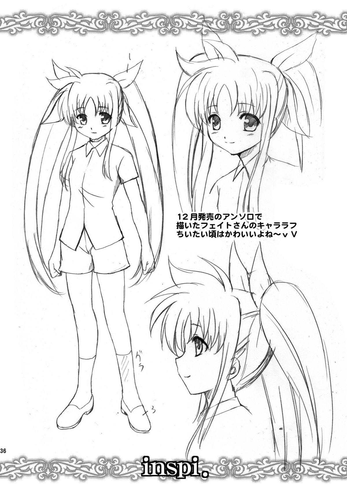 W Fate-san 35