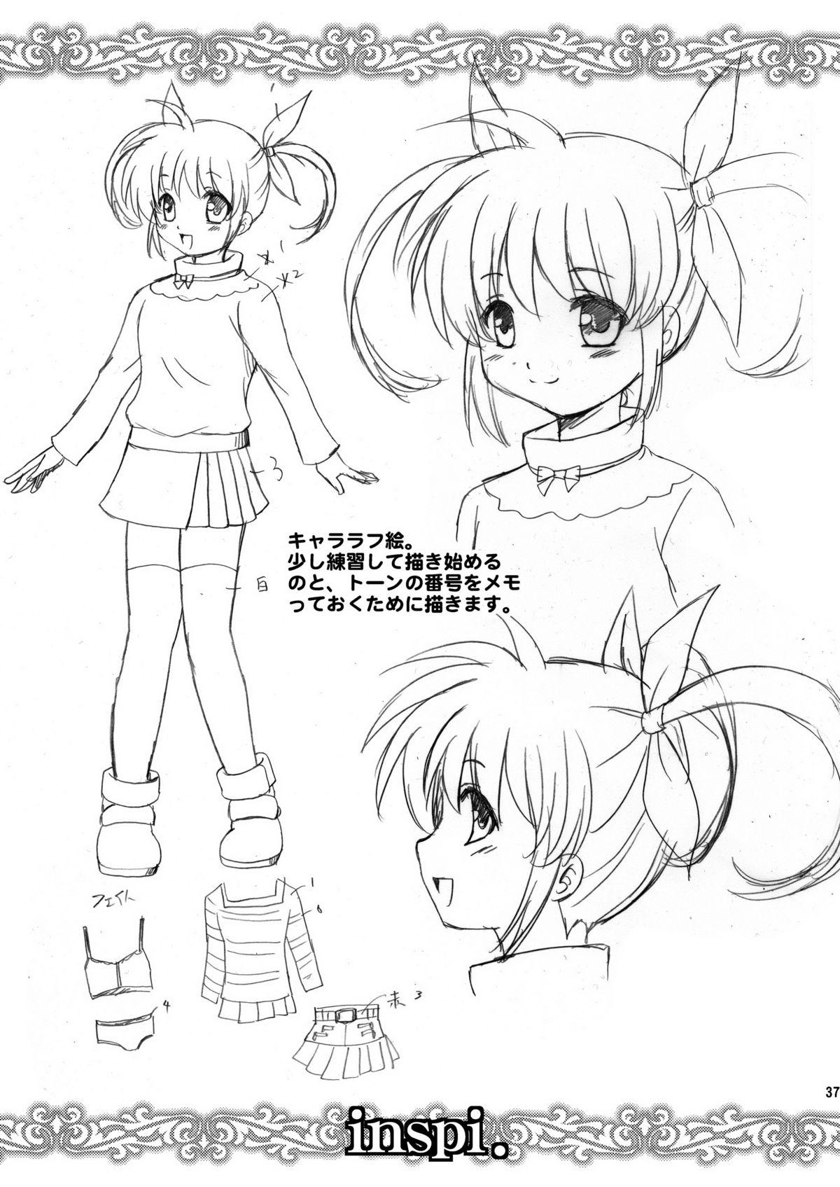 W Fate-san 36