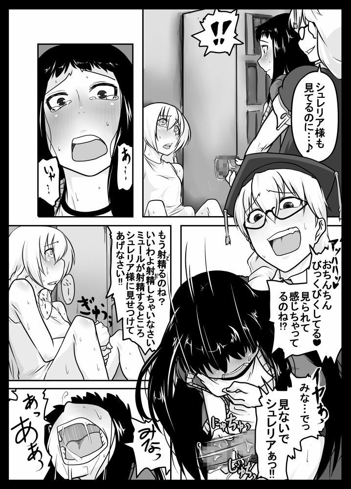 Zoku Kusuri wa Youhou Youryou o Mamotte Shiyou Shimashou 10