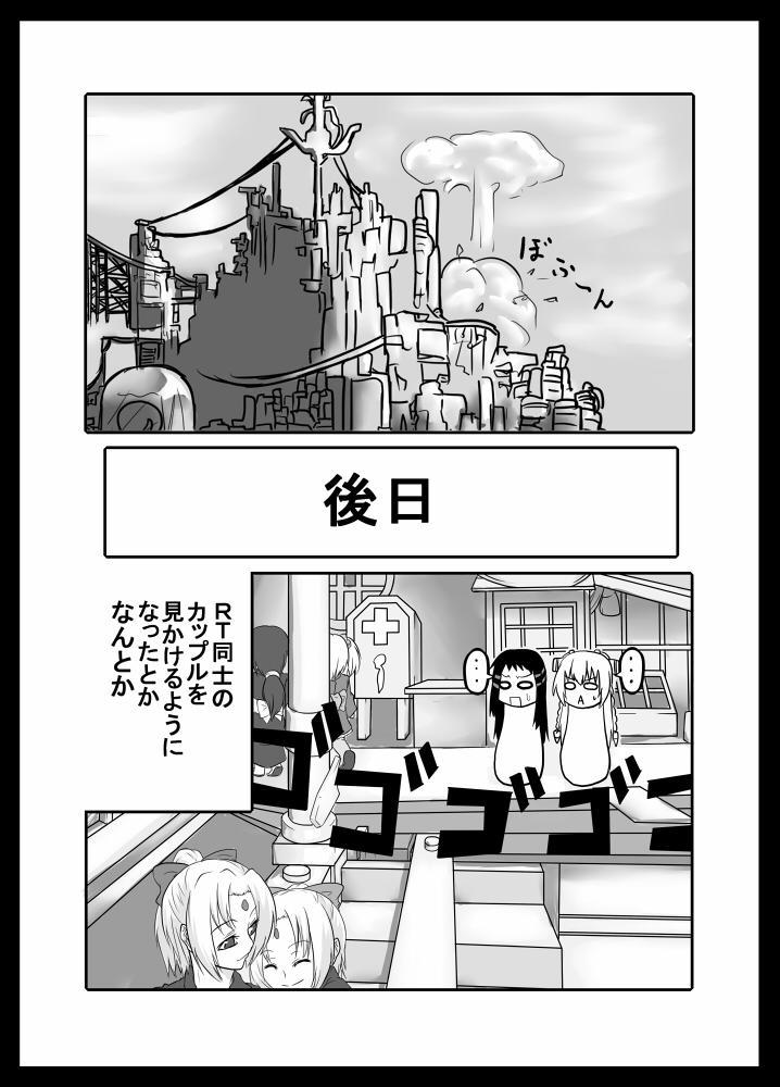 Zoku Kusuri wa Youhou Youryou o Mamotte Shiyou Shimashou 26