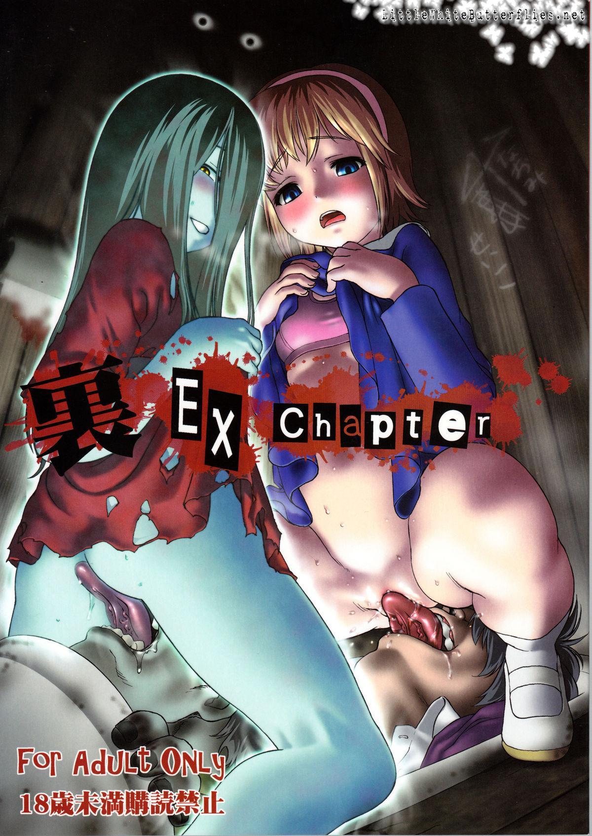 Ura EX chapter 0