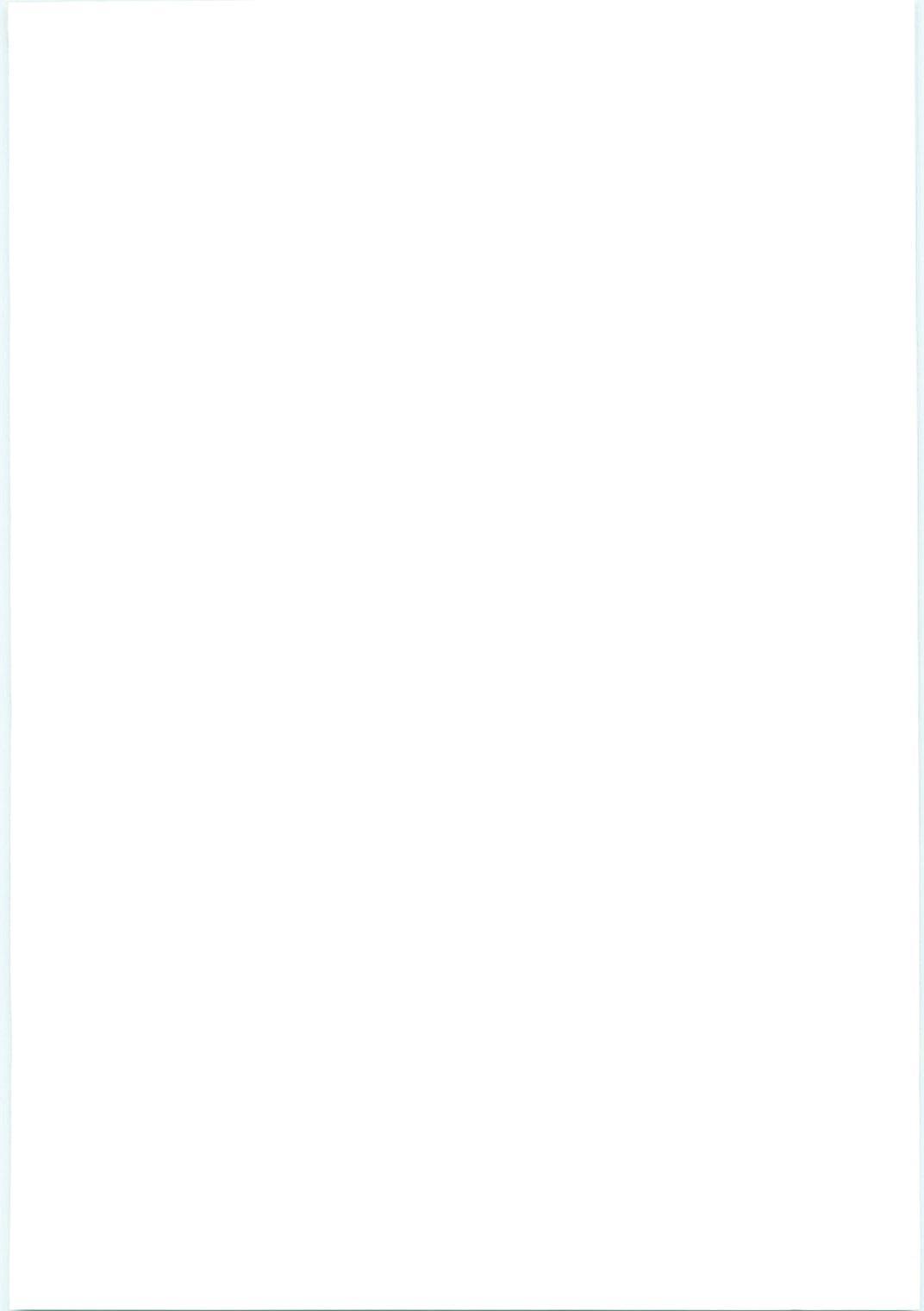 Ah! Megami-sama ga Soushuuhen 4 1