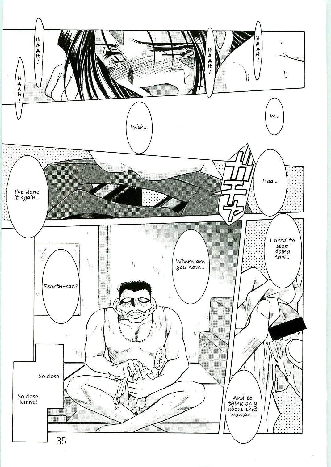 Ah! Megami-sama ga Soushuuhen 4 34