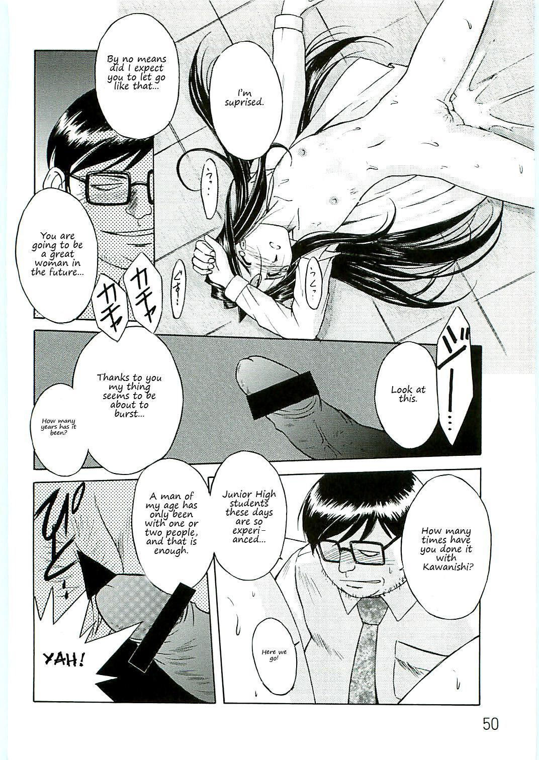 Ah! Megami-sama ga Soushuuhen 4 49