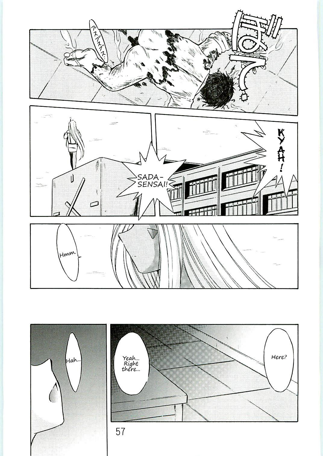 Ah! Megami-sama ga Soushuuhen 4 56