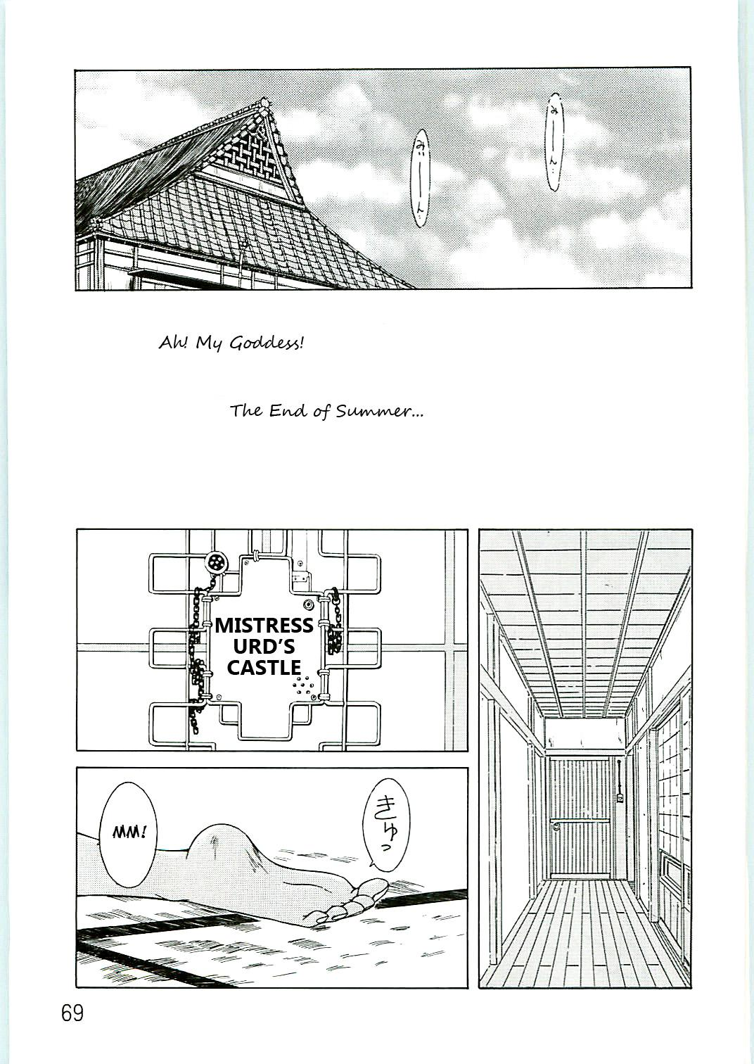 Ah! Megami-sama ga Soushuuhen 4 68
