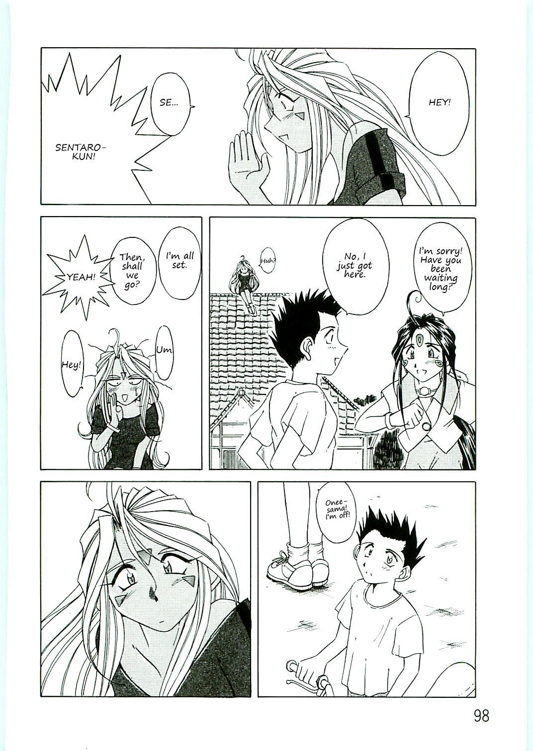 Ah! Megami-sama ga Soushuuhen 4 97