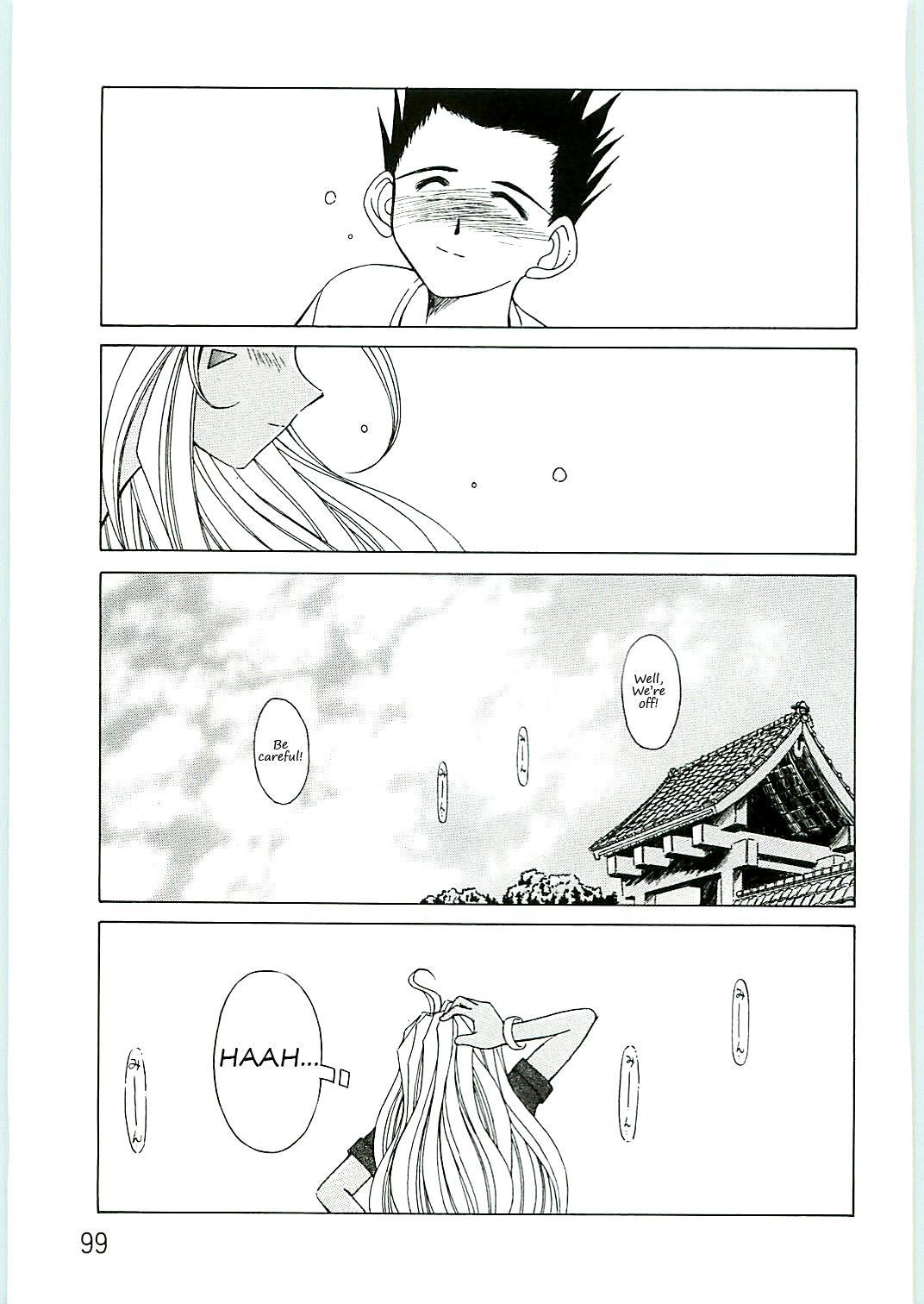 Ah! Megami-sama ga Soushuuhen 4 98