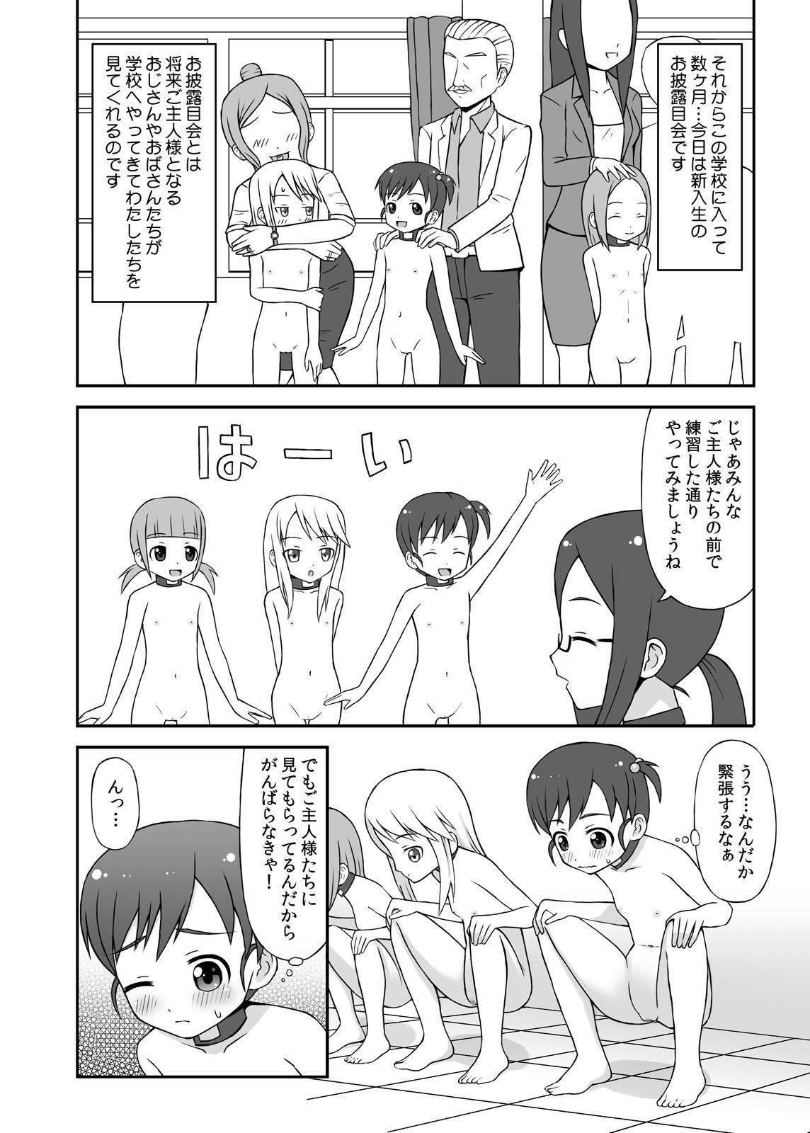 Dorei Mura Musume DL Ban 29