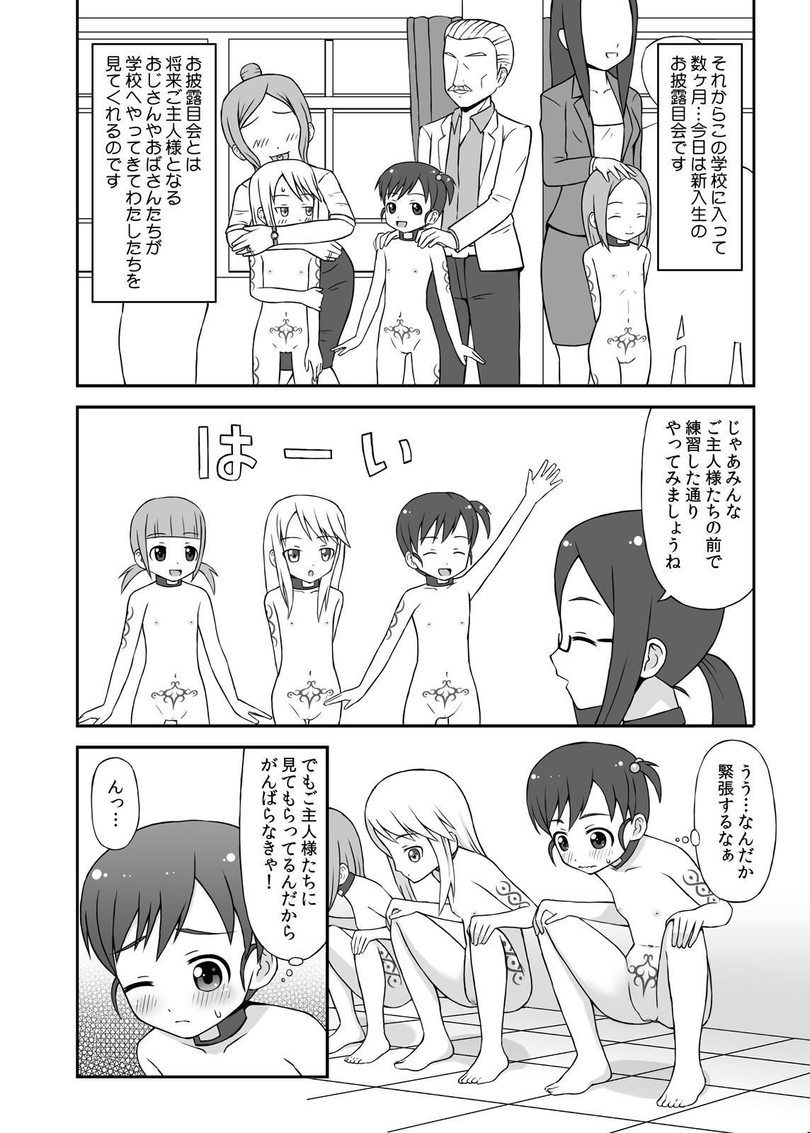 Dorei Mura Musume DL Ban 4