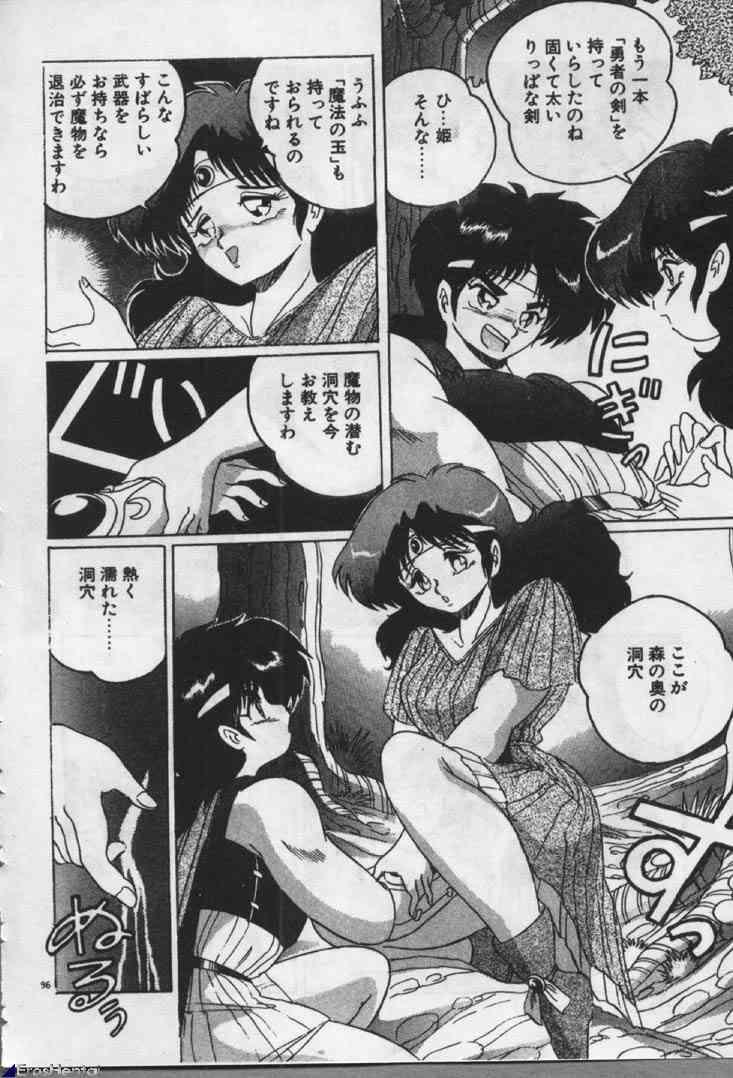 Witch Sisters 94