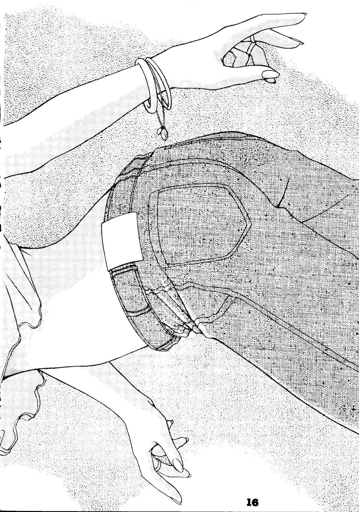 Kokkeibon Syokigou 14