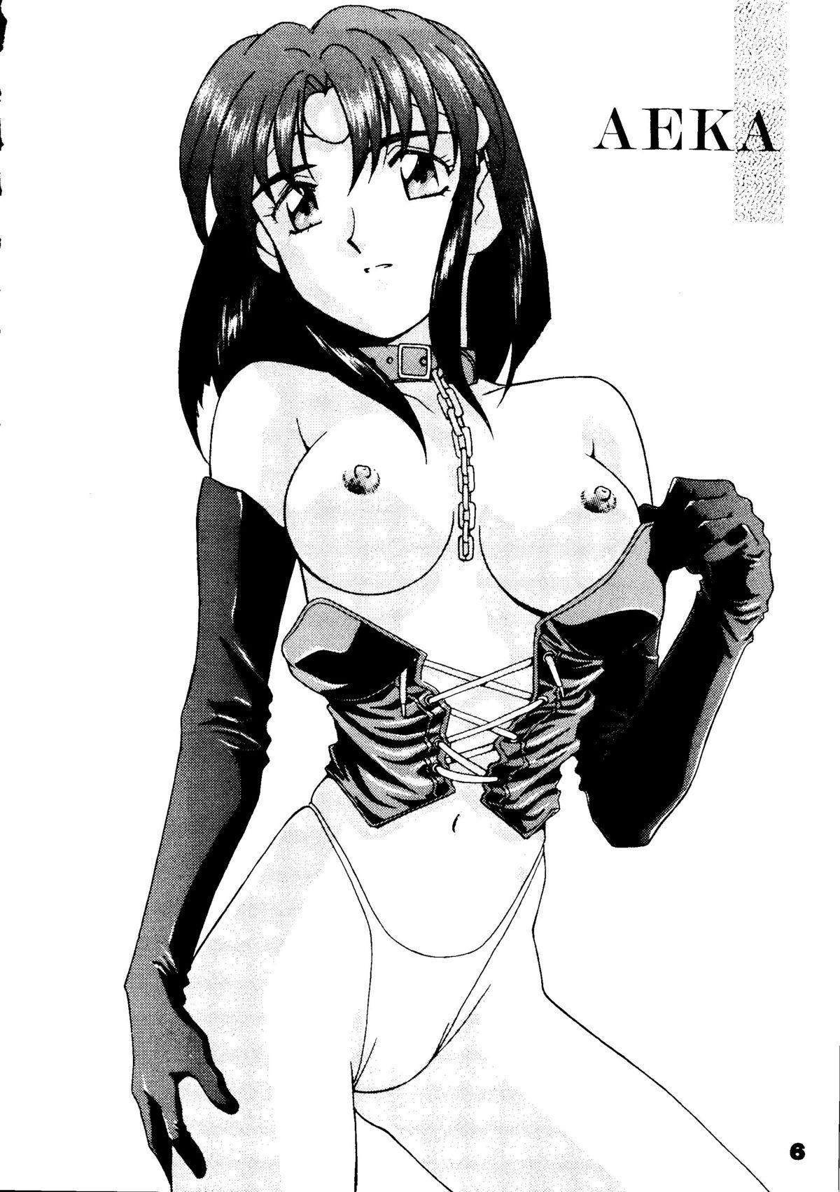 Kokkeibon Syokigou 4