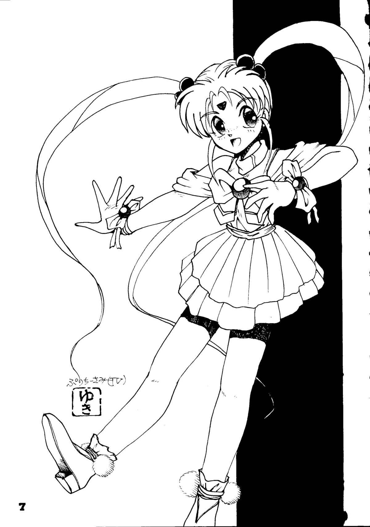 Kokkeibon Syokigou 5
