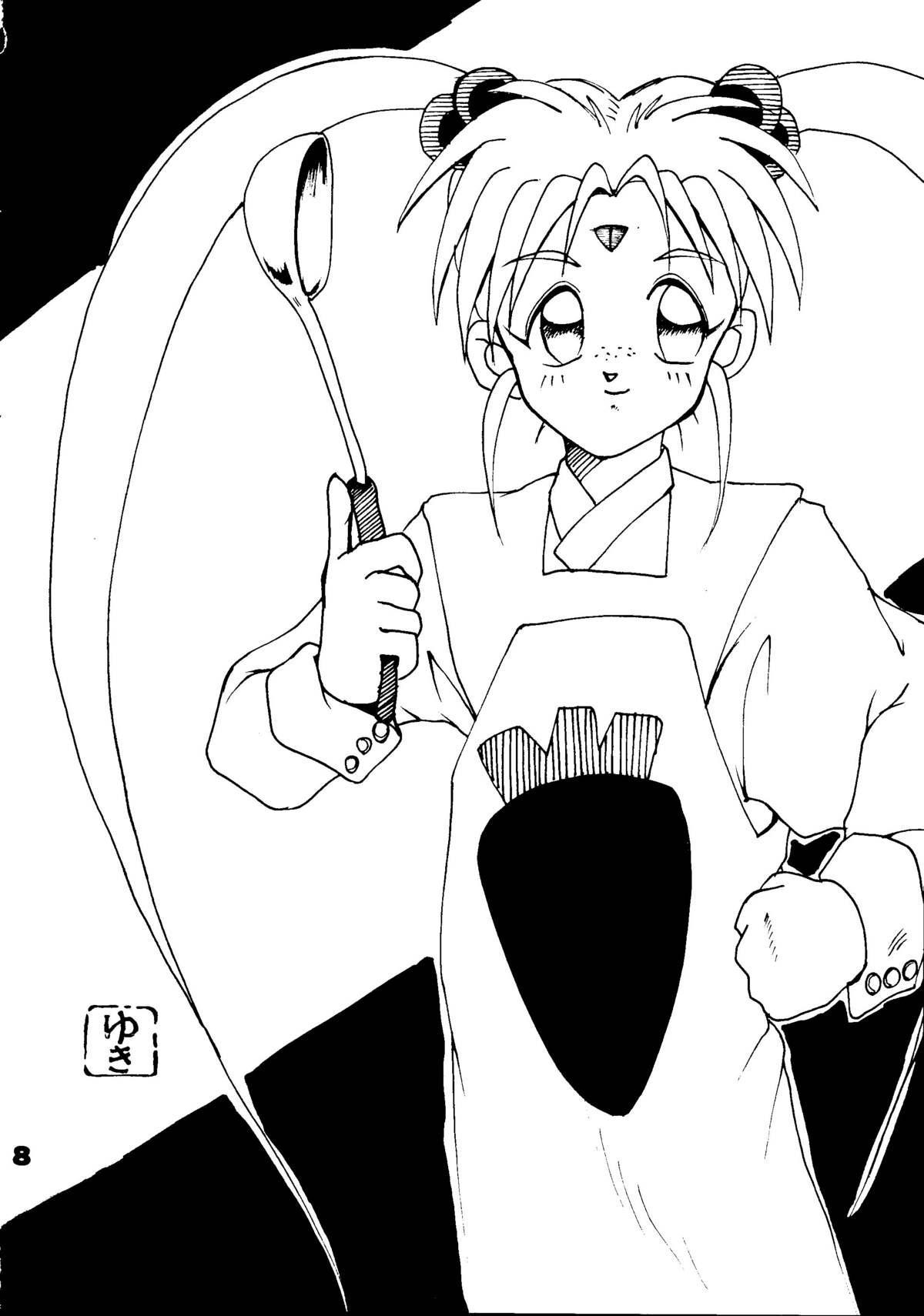 Kokkeibon Syokigou 6