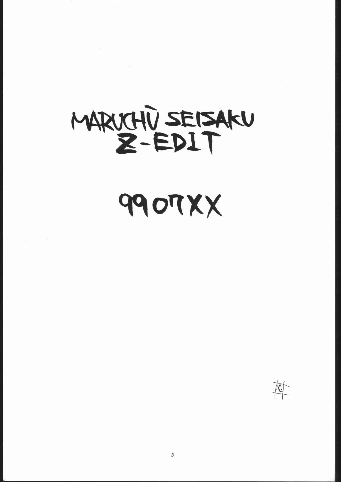 Z-EDIT 1