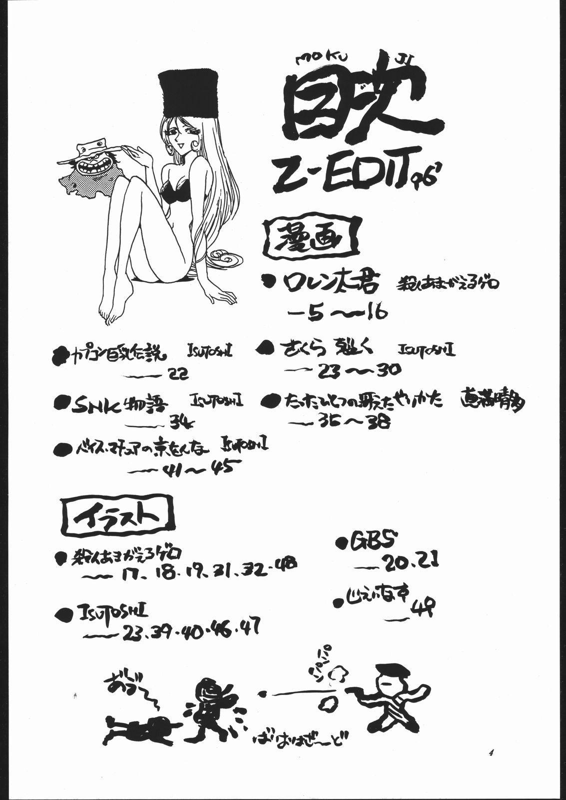 Z-EDIT 2