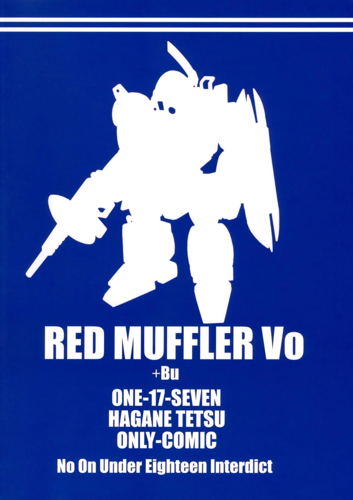 Red Muffler Vo 25
