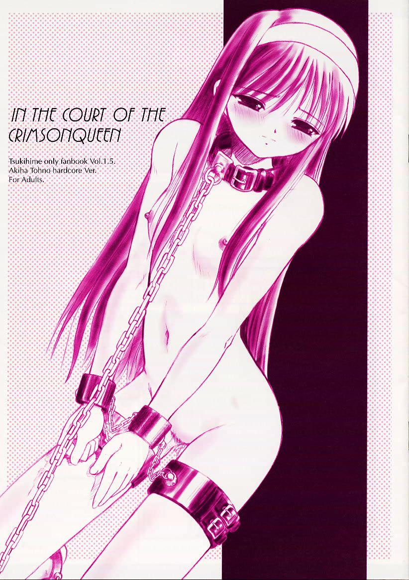 IN THE COURT OF THE CRIMSONQUEEN 0
