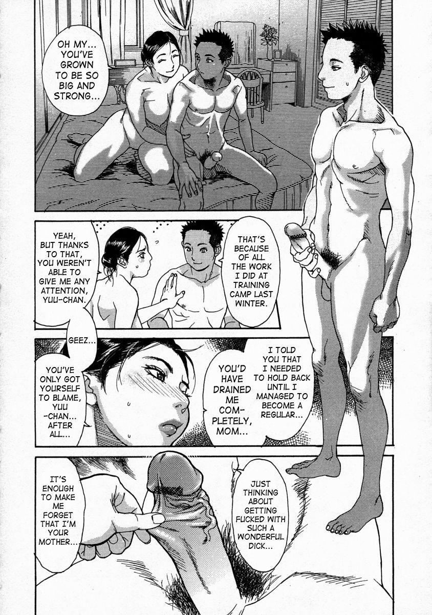 Kaa-san wa Boku no Manager | My Mom is My Manager 11