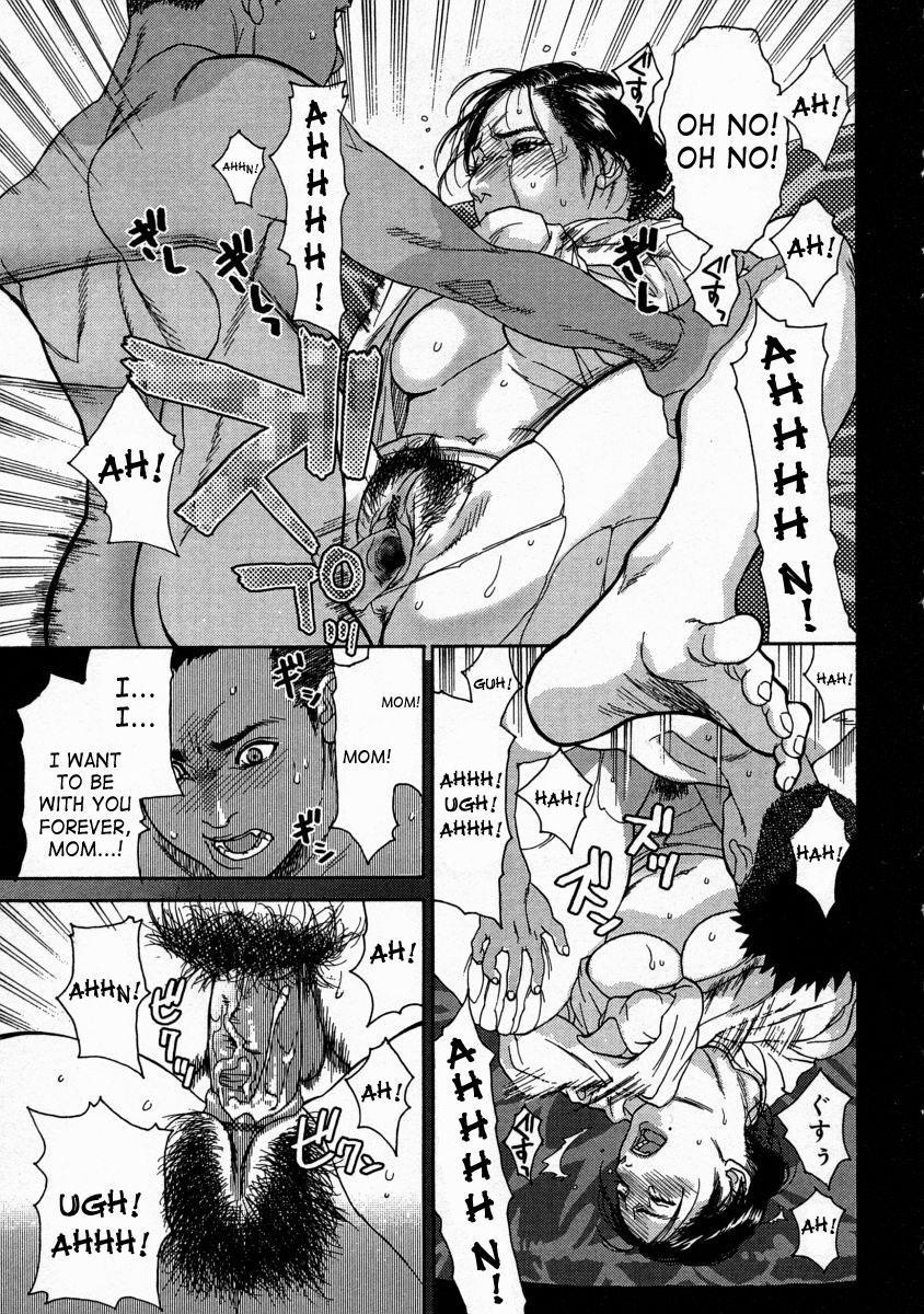 Kaa-san wa Boku no Manager | My Mom is My Manager 12