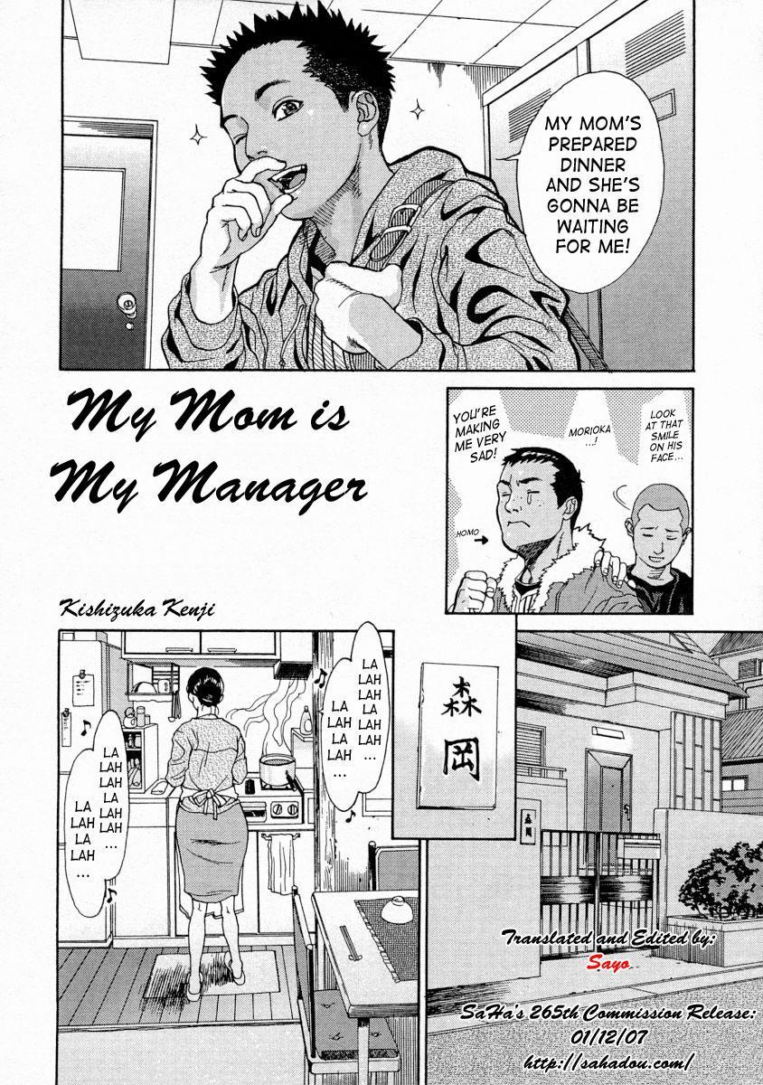 Kaa-san wa Boku no Manager | My Mom is My Manager 1