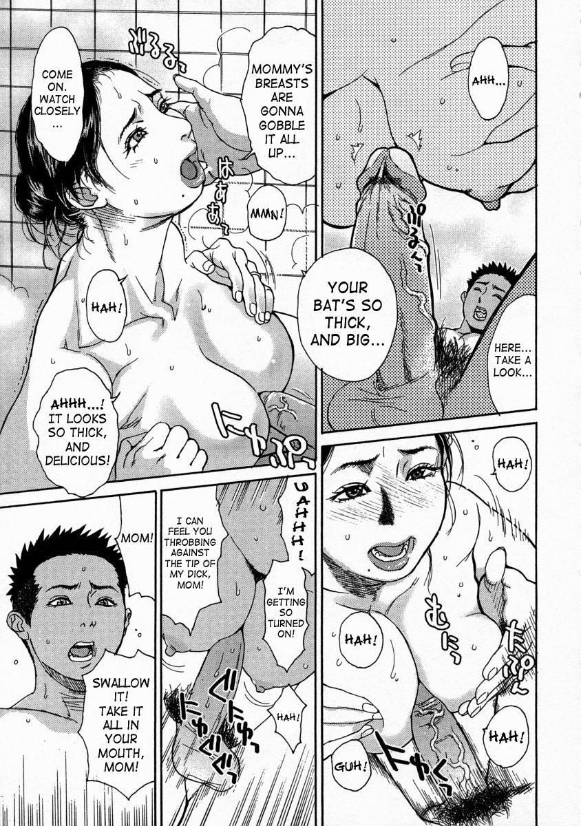 Kaa-san wa Boku no Manager | My Mom is My Manager 8